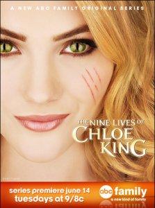 Девять жизней Хлои Кинг