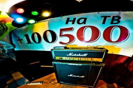 +100500 на ТВ