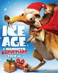 Ледниковый период: Рождество мамонта / Ice Age: A Mammoth Christmas (2011)