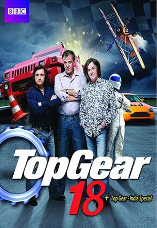 Топ Гир: Индия / Top Gear: India Special