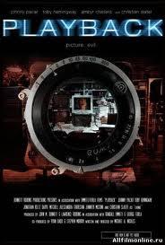 Воспроизведение / Playback (2012)
