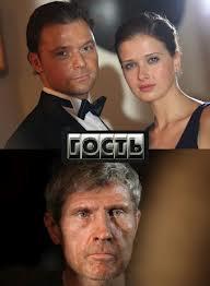 смотреть русские фильмы 2012 2013